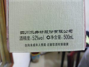 IMG_20170510_185414